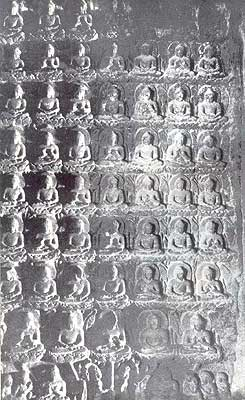 The Thousand Buddhas (Ajanta Cave 7)
