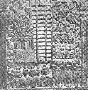 Worship of the Empty Throne and Bodhi tree: Sanchi, 2nd - 1st  century B.C.