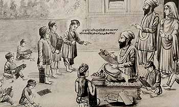 Guru Nanak with His teacher Shri Gopal Pandit