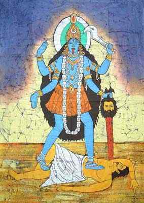 The Ten Mahavidyas : Kali