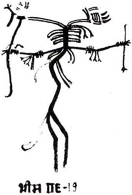Line Drawing of Dancer with Bow and Arrow from Bhimbetka