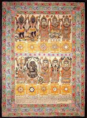 The Ten Mahavidyas