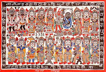Ten Mahavidyas and Ten Incarnations of Vishnu