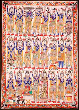 The Twenty-Four Incarnations of Vishnu