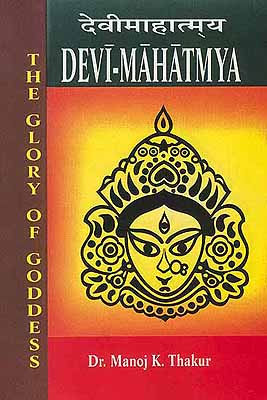 Devi-Mahatmya: The Glory of Goddess (With Sanskrit Text, Transliteration and English Translation)