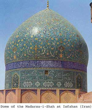 Dome of Madarsa: Islamic Art and Architecture