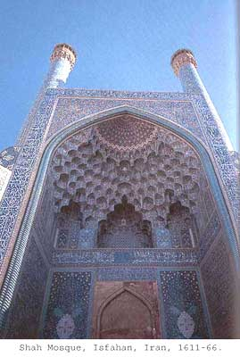 Shah Mosque from Iran