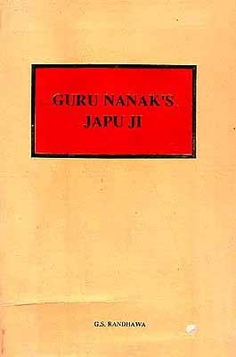 GURU NANAK'S JAPU JI