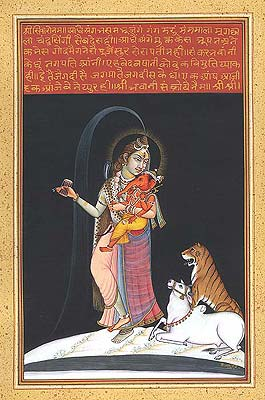 Ardhanarishvara with Ganesha