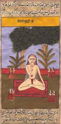 Daspamudra