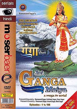 Jai Ganga Maiya: A Mega TV Serial: The Greatest Mythological Spectacle 'Ganga' The Living Goddess (Set of 14 DVDs with English Subtitles)
