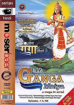 Jai Ganga Maiya: A Mega TV Serial: The Greatest Mythological Spectacle 'Ganga' The Living Goddess (Set of 14 DVDs with English Subtitles)