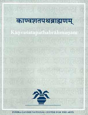 Kanvasatapathabrahmanam - 5 Volumes