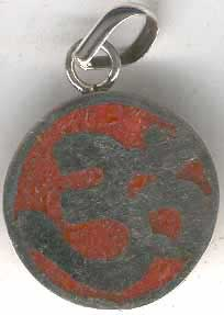 Coral Pendant