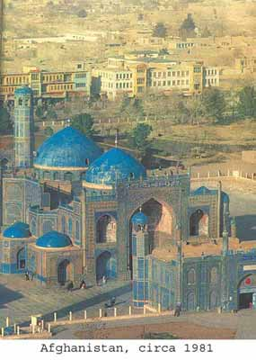 Mosque at Afghanistan
