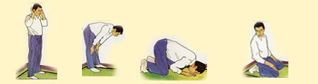 Namaz: Islamic prayer