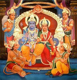 Ram Durbar
