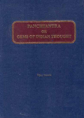 Panchtantra or Gems of Indian Thought