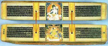 16 Illustrated Manuscript of the Buddhist text Prajnaparmita (999 A.D.)