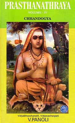 Prasthanathraya Volume-IV Chhandogya