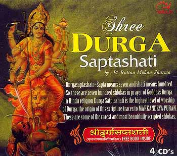 Shree Durga Saptashati (Set of Four Audio CDs)