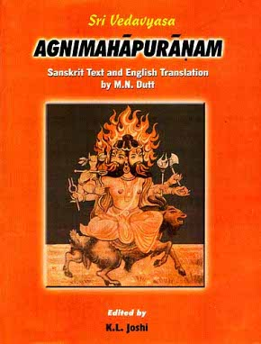 Sri Vedavyasa AGNIMAHAPURANAM: (SANSKRIT TEXT, ENGLISH TRANSLATION AND INDEX OF VERSES) (Two Volumes)