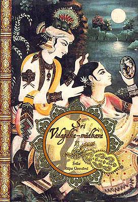 Sri Vidagdha-madhava