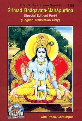 Srimad Bhagavata- Mahapurana (Special Edition) - 2 Parts