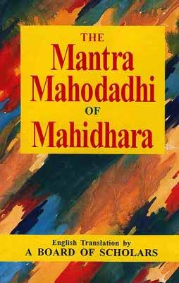 The Mantra Mahodadhi of Mahidhara (English Translation Only)
