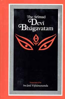 The Srimad Devi Bhagavatam