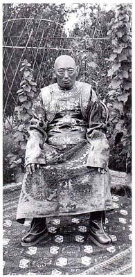 The Thirteenth Dalai Lama at age Fifty Six. 12 Sept. 1933.