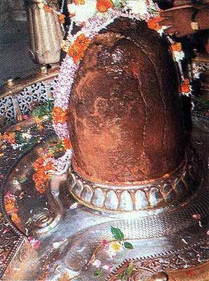 Vigraha Linga from Mahakaleshwara Temple, Ujjain