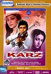 The Loan (Karz): A Saga of Reincarnation and Revenge (Hindi Film with English Sub-Titles) (DVD): National Award Winner from the President of India