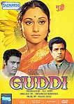 Guddi The Doll: The Light, Tender Story of a Young Girl Obsessed with the World of Films (Hindi Film with English Sub-Titles) (DVD)