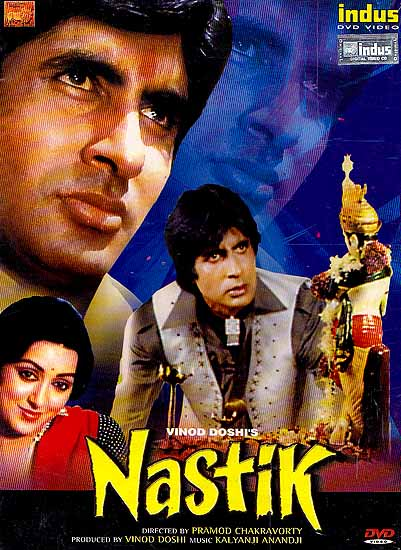 The Atheist (Nastik) (Hindi Film with English Sub-Titles) (DVD)