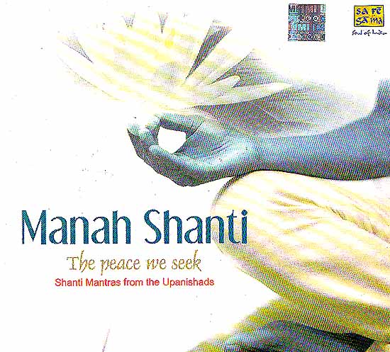 Manah Shanti - The Peace We Seek Devotional Album MP3 Songs