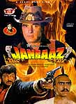 The Daredevil (Janbaaz) (Hindi Film DVD with English Subtitles)