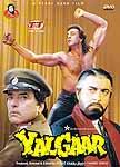 Yalgaar (A Feroz Khan Film) (Hindi Film DVD with English Subtitles)