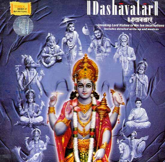 Dashavatar (Invoking Lord Vishnu in His ten Incarnations Includes Detailed Write-Up and Mantras) (Audio CD)