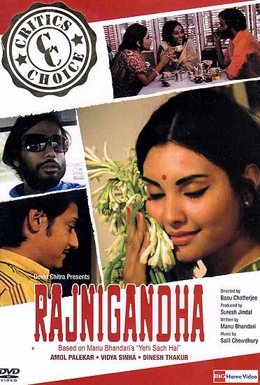 Tuberose Flowers: Rajnigandha (Crtic's Choice Hindi Film DVD with English Subtitles)