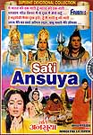 Sati Ansuya: The Legendary Story of a Chaste Woman (Hindi Film DVD with English Subtitles)