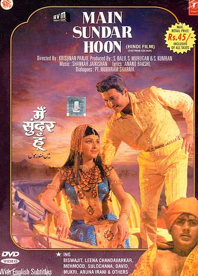 I am Beautiful Main Sundar Hoon Hindi Film DVD with English Subtitles