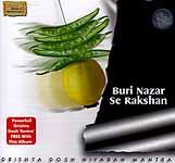 Buri Nazar Se Rakshan - Drishta Dosh Nivaran Mantra (Audio CD)