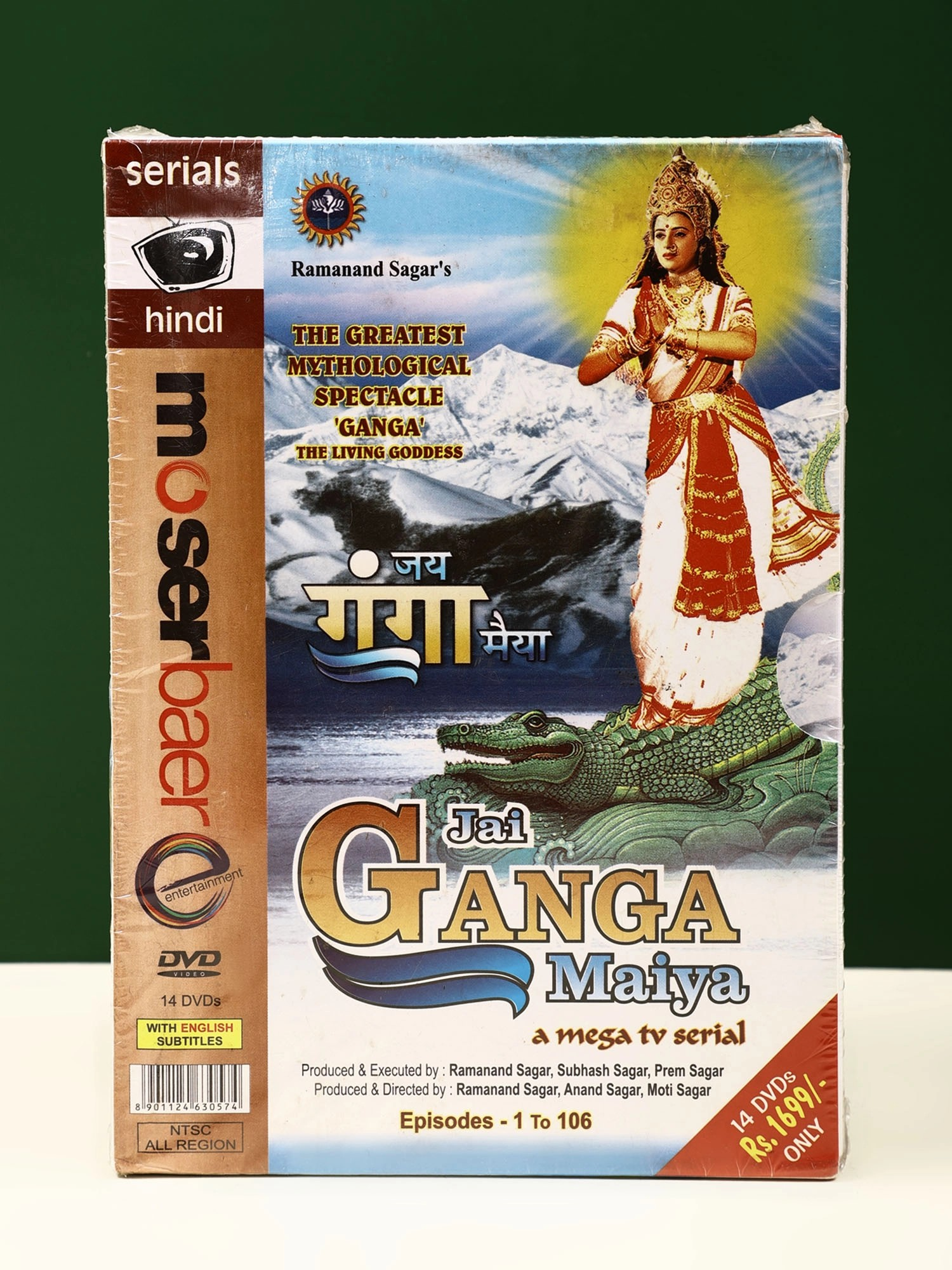 Jai Ganga Maiya: A Mega TV Serial: The Greatest Mythological Spectacle 