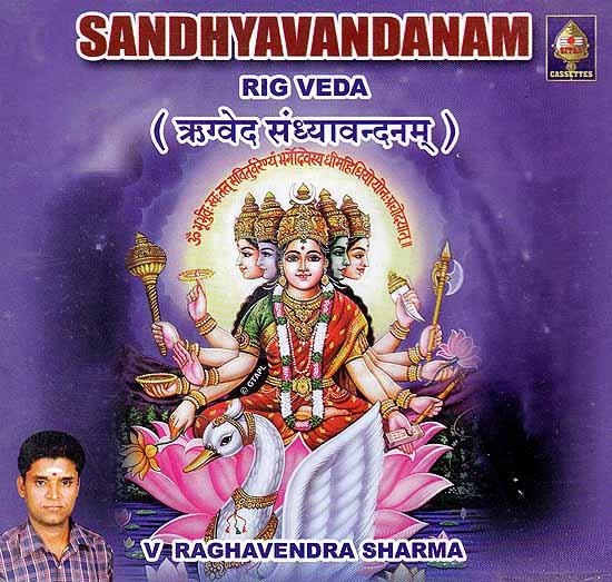 Rig veda sandhyavandanam in sanskrit