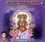 Sandhyavandanam Rig Veda (Audio CD)