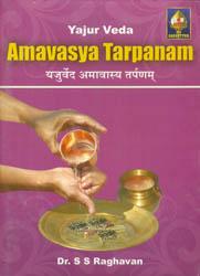 Yajur Veda Amavasya Tarpanam (Audio CD)