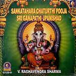 Sankatahara Chaturthi Pooja Sri Ganapathi Upanishad (Audio CD)