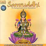 Samruddhi (The Healing Sounds of Shri Mahalakshmi) (Audio CD)