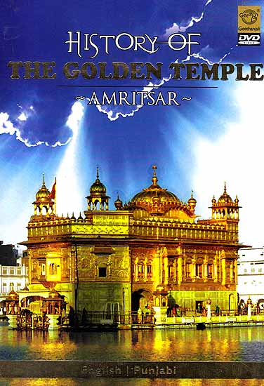 History of The Golden Temple – Amritsar (DVD)